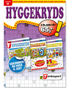 AW_HYSL_DKTS - 54